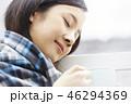 女性 リラックス ティータイムの写真 46294369