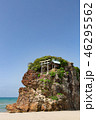 稲佐の浜 弁天島 海岸の写真 46295562