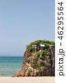 稲佐の浜 弁天島 海岸の写真 46295564