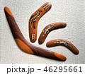 ブーメラン木製 46295661