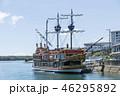 賢島エスパーニャクルーズ 46295892