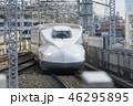 新幹線のぞみ 46295895