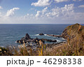 男鹿半島 男鹿市 潮瀬崎の写真 46298338