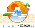 富士山 和 年賀のイラスト 46298911
