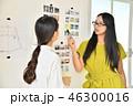 クリエイティブ ビジネスウーマン 仕事の写真 46300016
