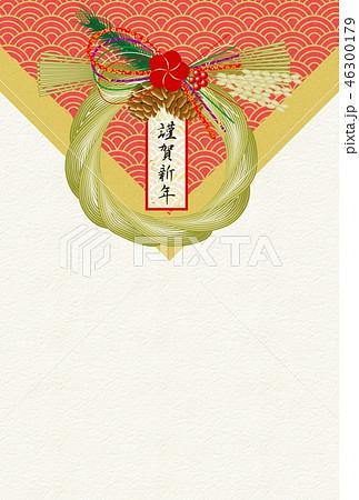 お飾り謹賀新年白和紙背景 46300179
