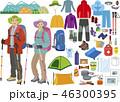登山の男女の装いとアイテム 46300395