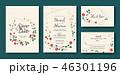 招待状 招待カード カードのイラスト 46301196