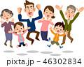 家族 喜ぶ ジャンプのイラスト 46302834