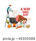 料理 ごちそう ディナーのイラスト 46305088