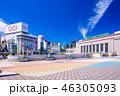 東京 上野駅 正面玄関口周辺 46305093