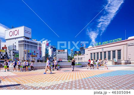 東京 上野駅 正面玄関口周辺 46305094