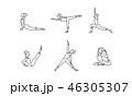 健康 ヘルシー 丈夫のイラスト 46305307