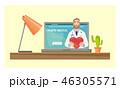 オンライン メディカル 医学のイラスト 46305571