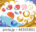 鯛 波 和のイラスト 46305801