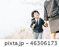 桜と母子 ランドセル 46306173