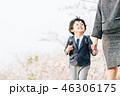 桜と母子 ランドセル 46306175
