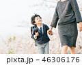 桜と母子 ランドセル 46306176
