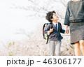 桜と母子 ランドセル 46306177
