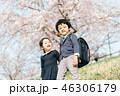 桜と子供 46306179