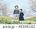 桜と子供 ランドセル 46306182