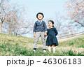 桜と子供 ランドセル 46306183