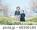 桜と子供 ランドセル 46306184
