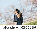 桜と子供 ランドセル 46306186