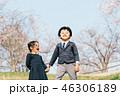 桜と子供 ランドセル 46306189