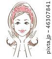 美容 ビューティー 女性のイラスト 46307841