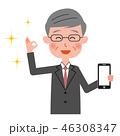 OK スマートフォン ビジネスマンのイラスト 46308347