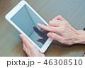 シニア タブレット 操作 手元 46308510