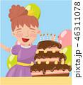 ケーキ お誕生日 バースデーのイラスト 46311078
