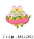 パイナップル パイン パインアップルのイラスト 46311251
