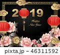 2019 チャイニーズ 中国人のイラスト 46311592