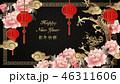 チャイニーズ 中国人 中華のイラスト 46311606
