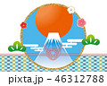 熨斗 富士山 和のイラスト 46312788