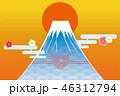 熨斗 富士山 和のイラスト 46312794