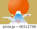 熨斗 富士山 和のイラスト 46312796
