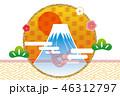 熨斗 富士山 和のイラスト 46312797