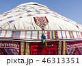 テント テント設営 住宅の写真 46313351