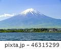風景 晴れ 富士山の写真 46315299