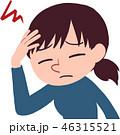 女性 頭痛 ベクターのイラスト 46315521