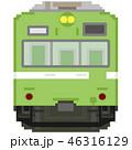 ドット絵風の通勤電車(低運転台・奈良線103系) 46316129