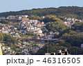 長崎 町並み 家並みの写真 46316505