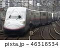 新幹線 電車 上越新幹線の写真 46316534