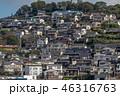 長崎 家並み 丘の写真 46316763