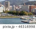 長崎 長崎港 港の写真 46316998