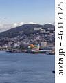 長崎 長崎港 港の写真 46317125