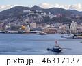 長崎 長崎港 港の写真 46317127